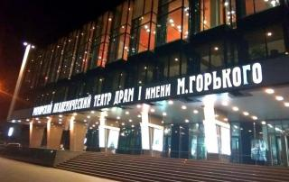 Фото: Максим Протасов / PRIMPRESS | Театр им. М. Горького представил репертуар на январь 2020 года
