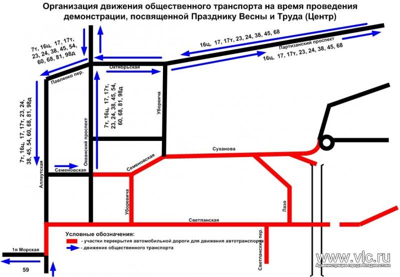 Первомайское шествие началось воВладивостоке