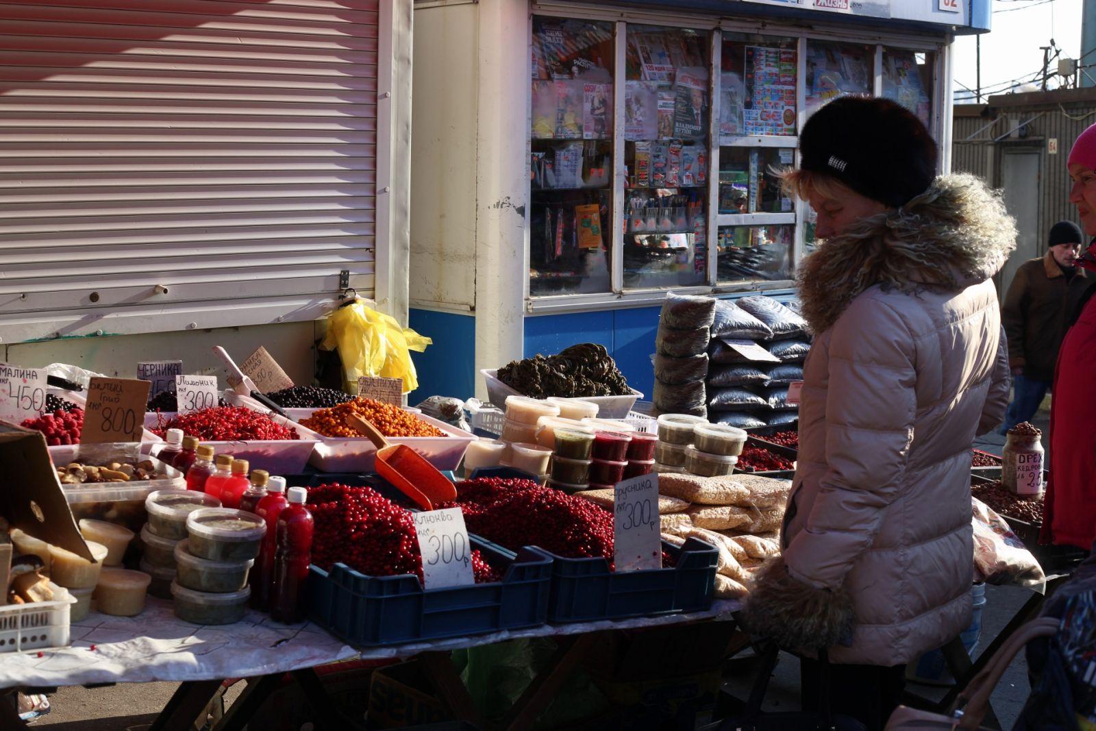 фото вещей на базарах владивосток память смартфона
