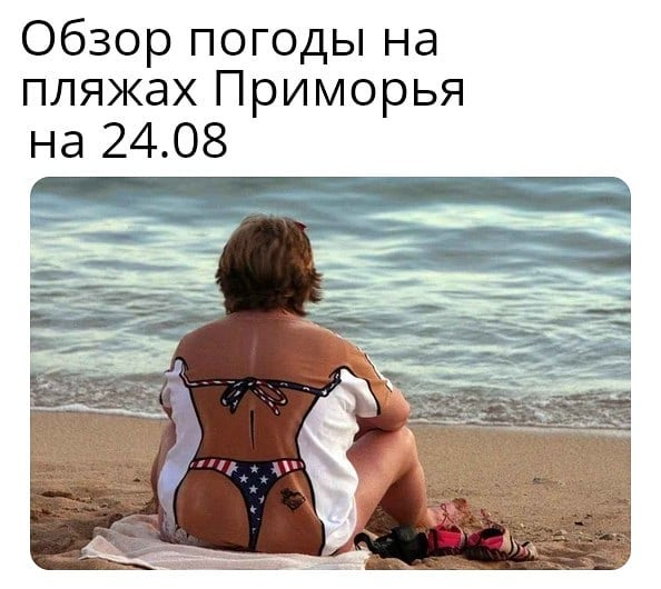 Картинка Я Похудею К Лету.