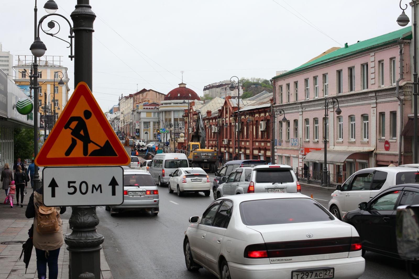 схема движения транспорта по мордовцева владивосток