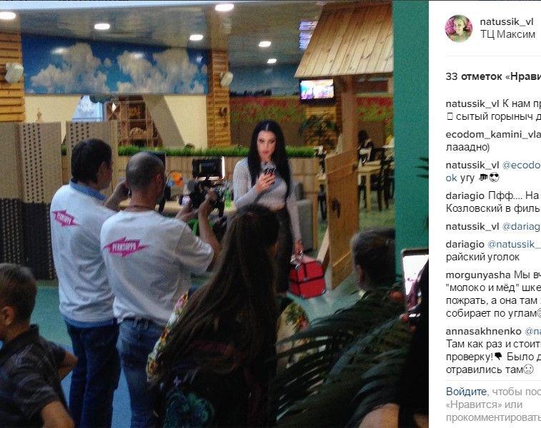 ВоВладивостоке ведущая «Ревизорро» ушла изчайханы ссиняками