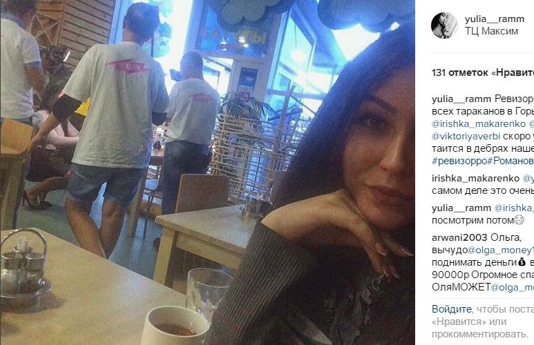 Съемочная группа «Ревизорро» избила ассистента директора кафе— иззаявления истца
