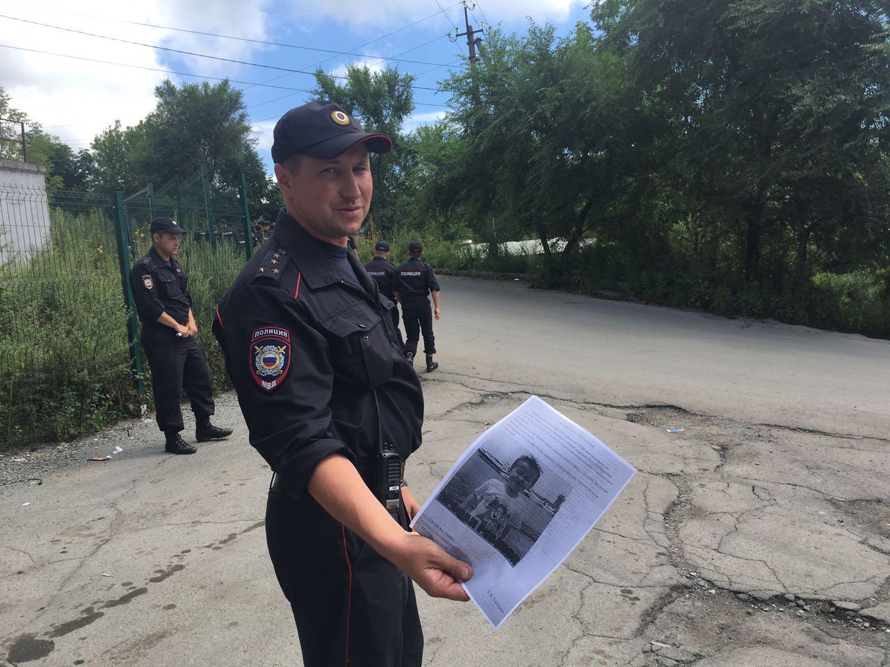 Четырёхлетний парень пропал воВладивостоке