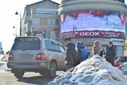 Фото:  | За что может лишиться должности главный дорожник Владивостока?