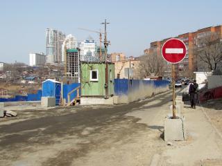 Фото: Иван Крышан | Жители Владивостока устали от стройки элитного дома