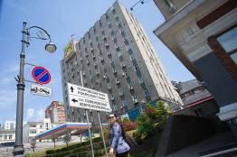 Фото:  | Здание мэрии Владивостока после обысков