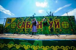 Фото:  | Во Владивостоке отметили Сабантуй