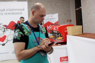 Фото: Екатерина Дымова | Во Владивостоке на фестивале кофе бариста творили красоту