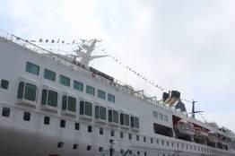 Фото:  | Круизный лайнер из Китая впервые посетил Владивосток