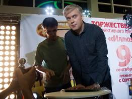 Фото:  | Светлаков открыл новый кинотеатр во Владивостоке