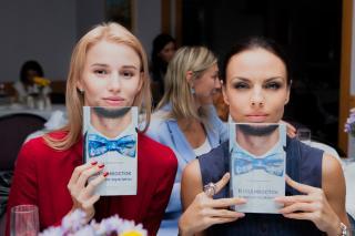 Фото: Мария Большакова | Ценители приморской литературы помогли приюту