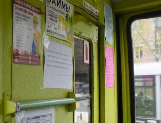 Фото: Эльмира Маммедова | Владивостокский трамвай отмечает свое 105-летие в плачевном состоянии