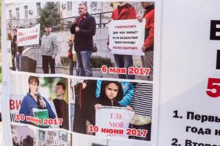 Фото: Екатерина Борисова | Во Владивостоке жертвы договоров долевого строительства вышли на митинг