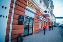 Фото:  | Известный художник комиксов приехал во Владивосток