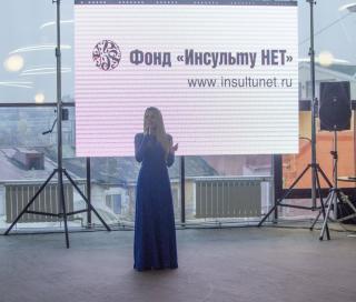 Фото: Эльмира Маммедова | Фонд «Инсульту НЕТ» провел семейный праздник во Владивостоке