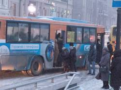 Фото:  | Дороги Владивостока превратились в каток